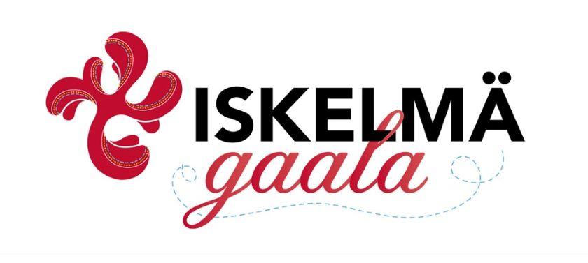Iskelmä Gaala